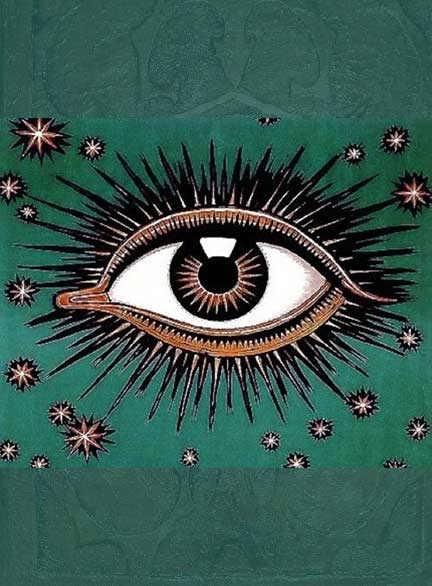 چشم سوم