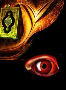 دور کردن جن و شیاطین