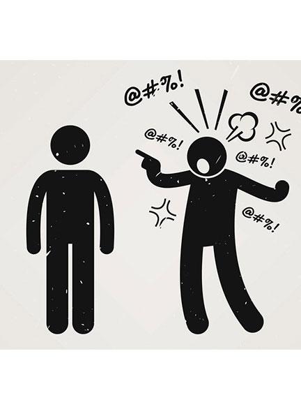 کنترل خشم و دشنامی که در دل به افراد میدیم