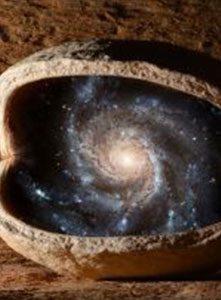 اخطار کائنات