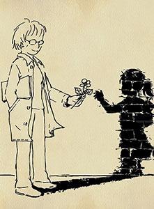 مهربانی